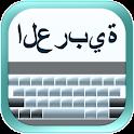 Linpus Arabic Keyboard