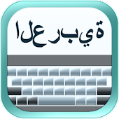 Linpus Arabic Keyboard