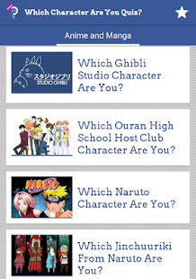 Anime And Manga Character Quiz|玩漫畫App免費|玩APPs