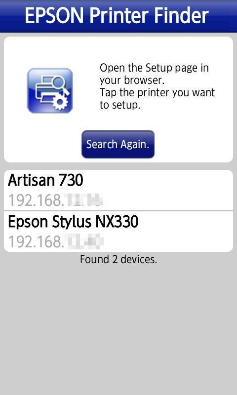 Epson Printer Finder- screenshot