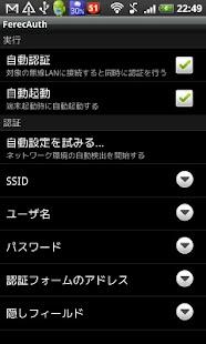 FerecAuth- screenshot thumbnail
