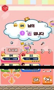삼국지 히어로즈_게임 - screenshot thumbnail