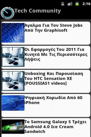 Tech Community- screenshot
