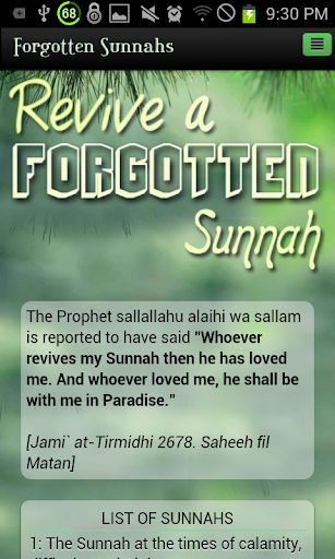Forgotten Sunnah