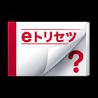 取扱説明書 for F-01F icon
