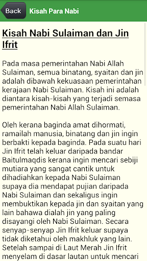 【免費書籍App】Kisah Para Nabi-APP點子