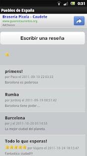 Pueblos de España: miniatura de captura de pantalla