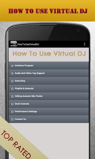 如何使用虛擬DJ