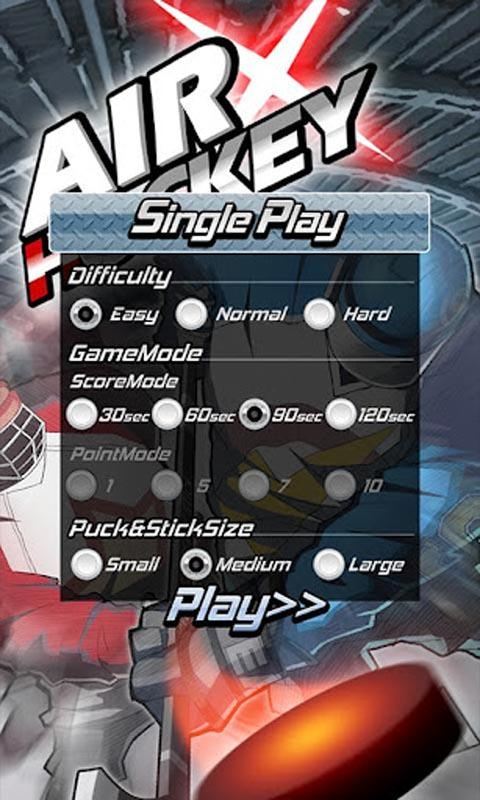 Air Hockey Cross- screenshot