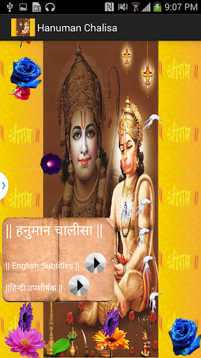 Hanuman Chalisa-Meaning Video