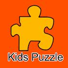 KidsPuzzle no adveretise Key icon