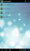 Screenshot of Surah Waqiah MP3
