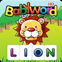 BabyWord logo