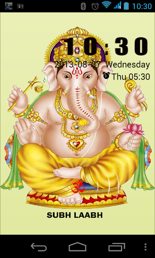 Lord Ganesha LOCK SCREEN