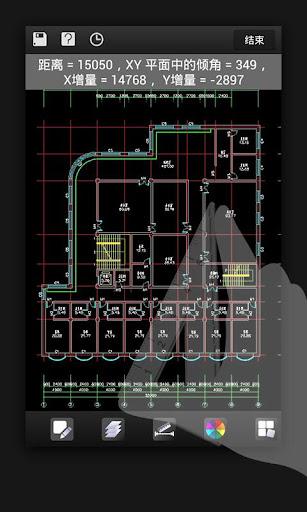 CAD手机看图-GstarCAD MC