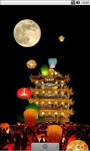 Chinese Lanterns- screenshot thumbnail