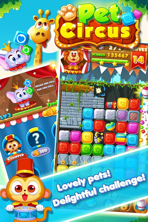 Pet Circus- screenshot