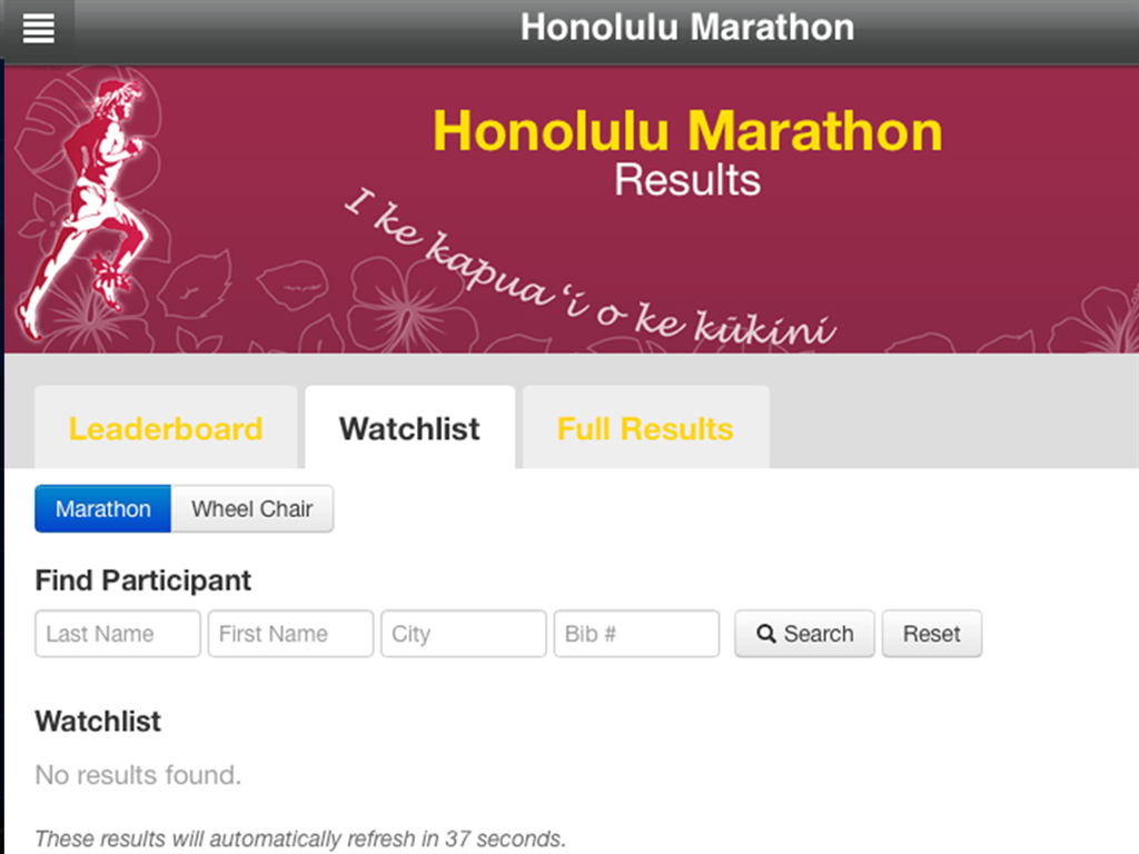 Honolulu Marathon- screenshot