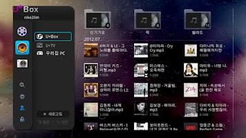 Screenshot of U+Box for tv G
