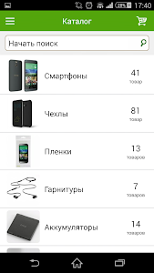 "Интернет-магазин ""HTC-online"" screenshot 2"