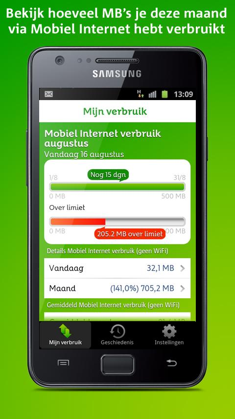 MB Meter - screenshot