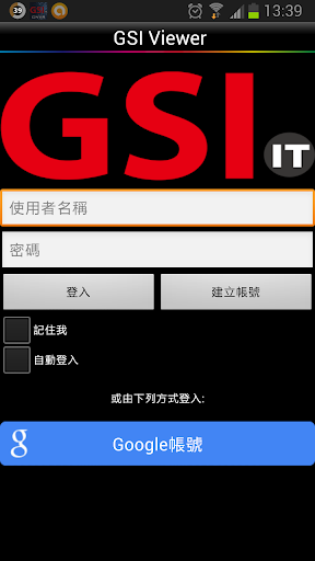 GSIIT CNVR Viewer