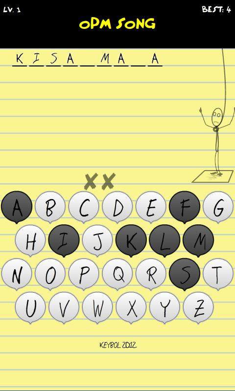 Pinoy Hangman - screenshot