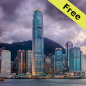 Hong Kong Live Wallpaper Free icon