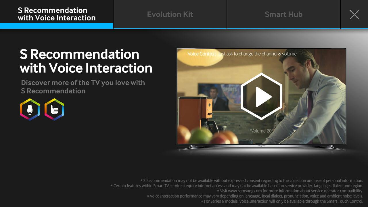 2013 Samsung Smart TV AR - screenshot