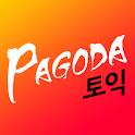 파고다 토익 Basic 단어장 logo
