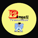 Bengali English Translate icon