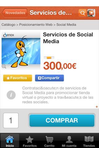 appCommerce- screenshot