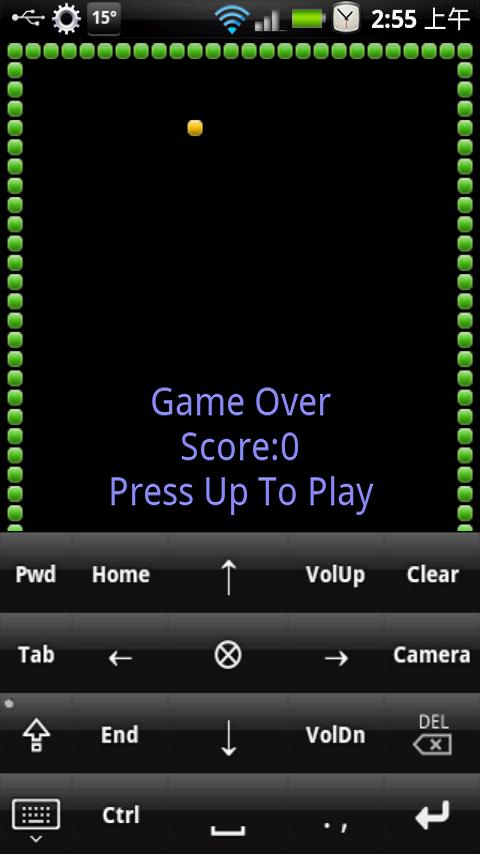 Full Keyboard – Screenshot