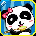 귀염이 행위인지-유아교육BabyBus icon
