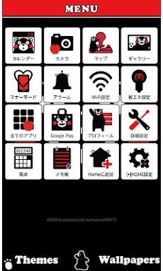 くまモンのフェイス for[+]HOMEきせかえテーマのおすすめ画像3