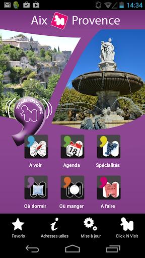 免費旅遊App|C'nV Aix et Provence|阿達玩APP