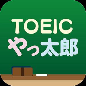 教育のTOEICやっ太郎 LOGO-記事Game