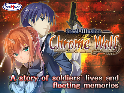 RPG Chrome Wolf - KEMCO - screenshot thumbnail