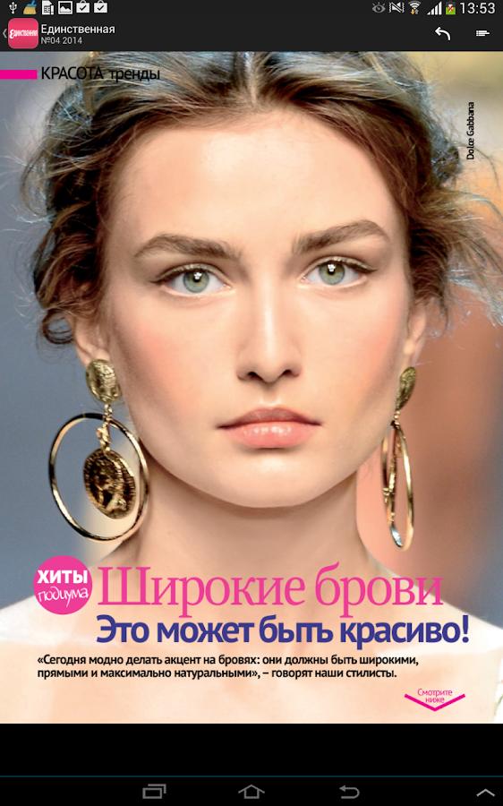 Реальные истории русских свингеров  секс истории из жизни