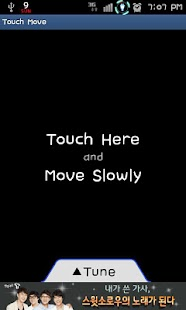 Touch Move- screenshot thumbnail