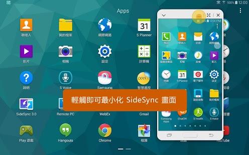 玩生活App|GALAXY Tab S 體驗-Tablet免費|APP試玩