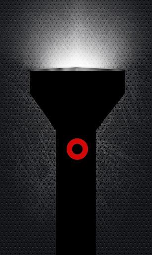 El Feneri - Torch - Flashlight