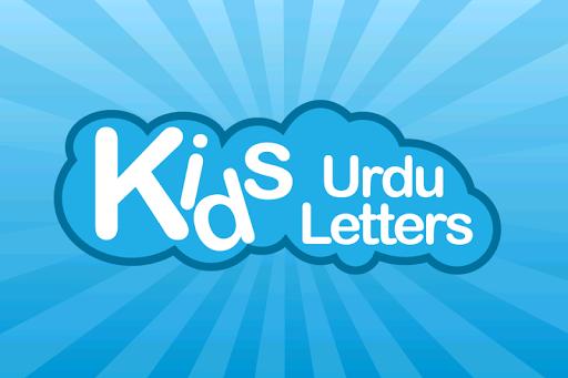 Kids Urdu Letters
