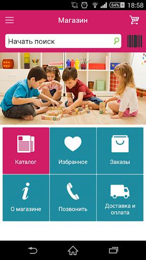 Babadu.ru - детский магазин