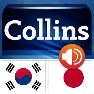 Korean<>Japanese Gem Dictionar Icon