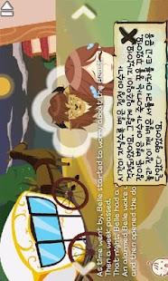 [영어동화] 미녀와 야수- screenshot thumbnail