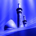 Islamic Short Story logo