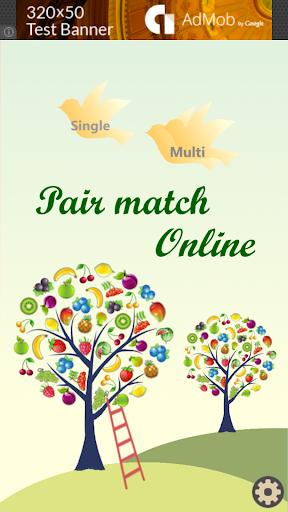 짝 맞추기 온라인
