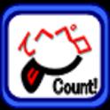Tehepero!Count! icon