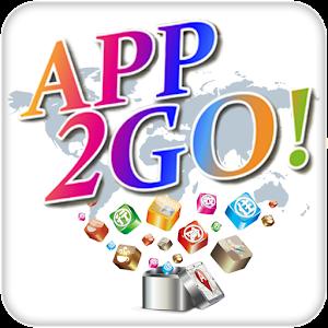 App2go 娛樂 App LOGO-APP試玩
